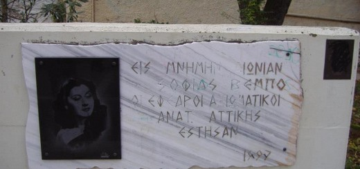 sofia-vempo_n