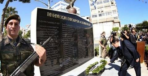 μνημείο εφέδρων ΚΥΠΡΟΣ