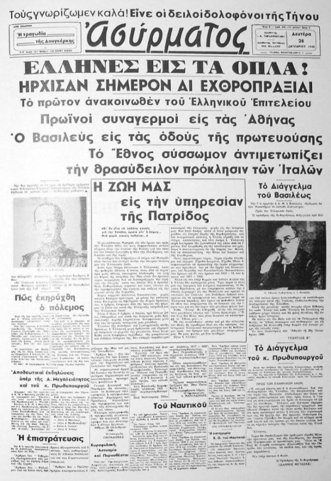 1940-new4