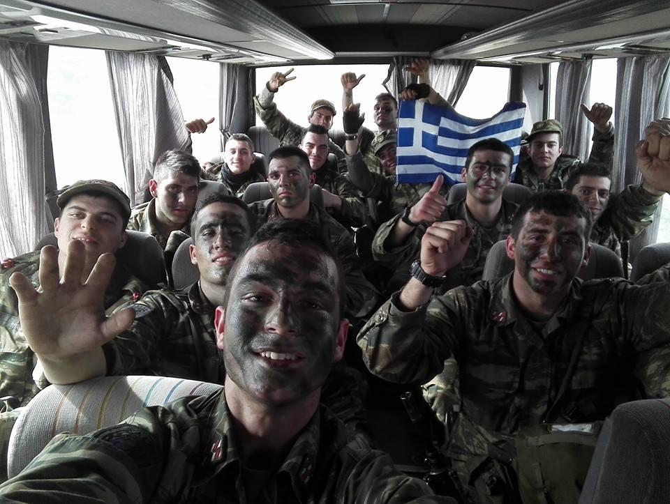 ΣΕΑΠ Ε΄ΕΣΣΟ 2014