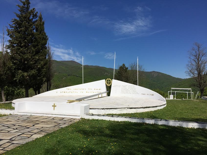 Το μνημείο