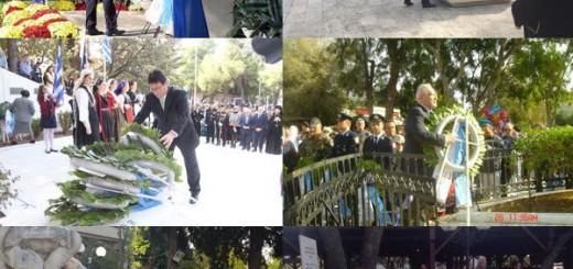 Μνημείο Αγνώστου Κατάθεση στεφάνου των εκπρόσωπων  της ΑΠΟΕΑ, Σάββα Ασλανίδη και Μιχάλη Φιλιππίδη